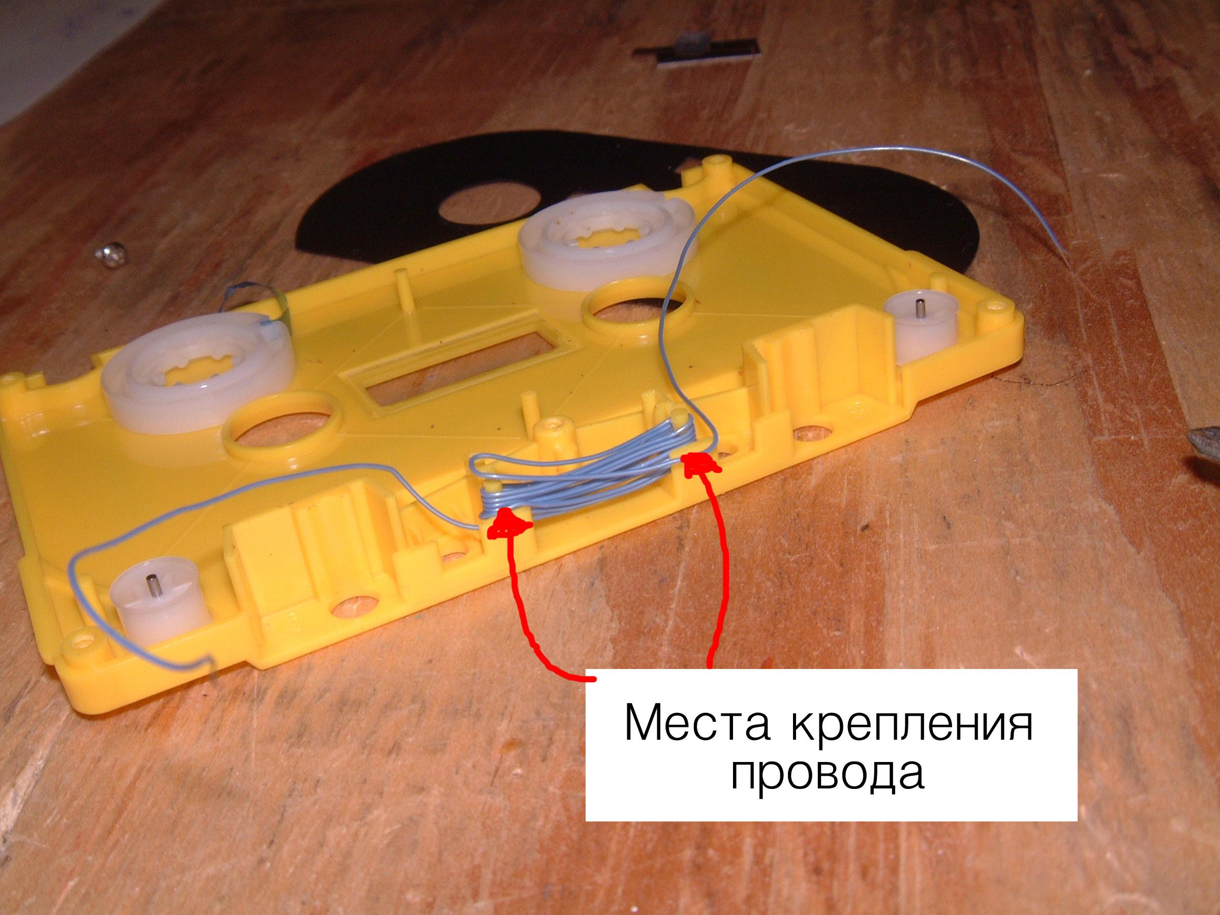 Как сделать кассетного магнитофона своими руками